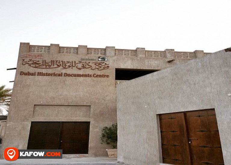 Historical Documents Center