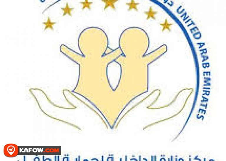 Ministry of Interior Child Protection Center