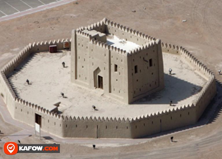 Al Rumeilah Fort