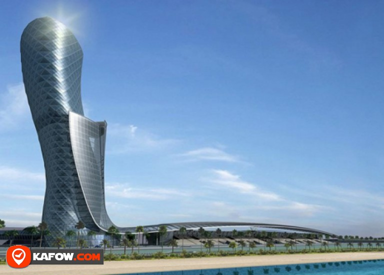 Tower of the Capital Gate