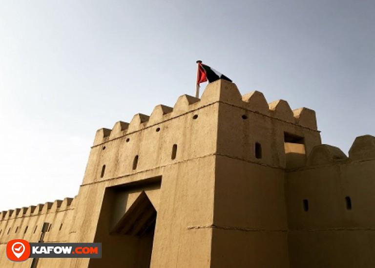 Muwaiji Fort