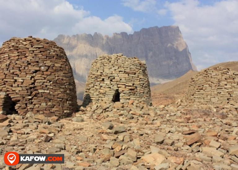 Maliha Archaeological Area