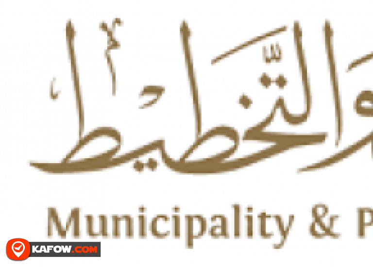 Municipality and Planning Department