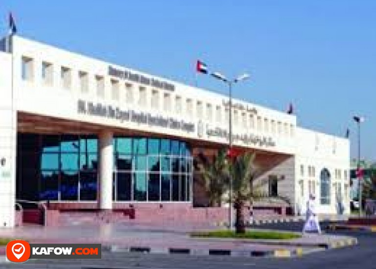 Khalifa Hospital