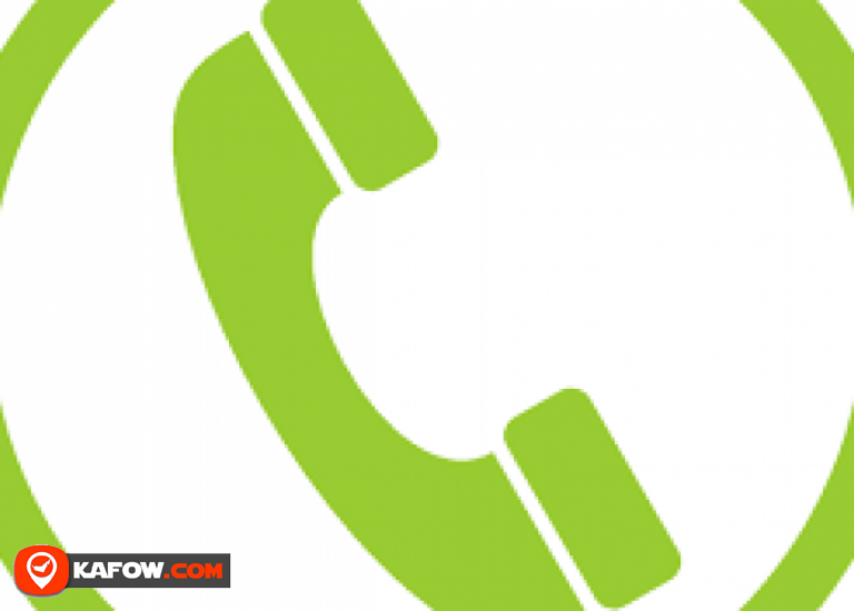 Etisalat Directory Services