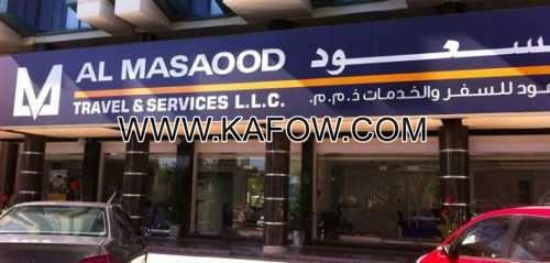 Al Masaood Travels & Services