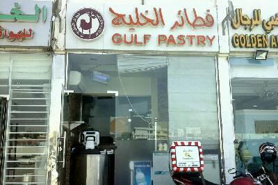 Gulf Pastry
