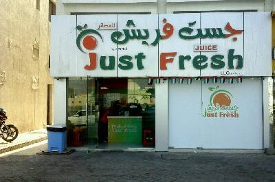 just fresh juices