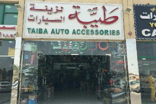 TAIBA AUTO ACCESSORIES