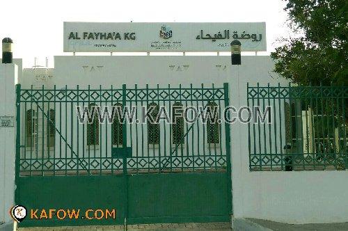 Al Fayhaa Kindergarten