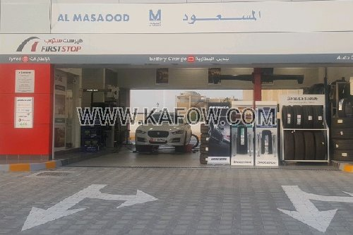 Adnoc Tyres