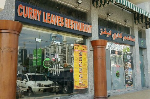 Curryleaves resturant