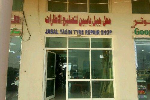JABAL YASIN TYRE REP. SHOP